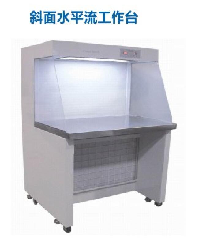 贵州洁净工作台