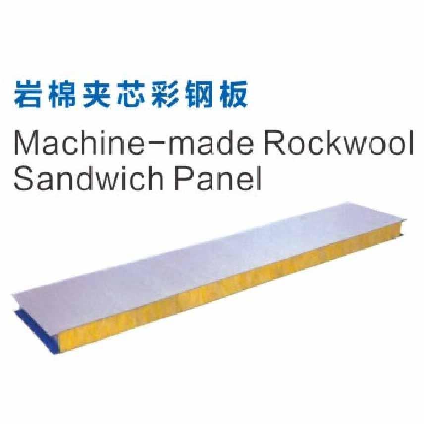 贵州岩棉夹芯彩钢板