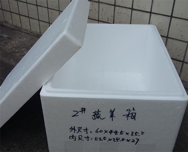 贵阳泡沫蔬菜箱