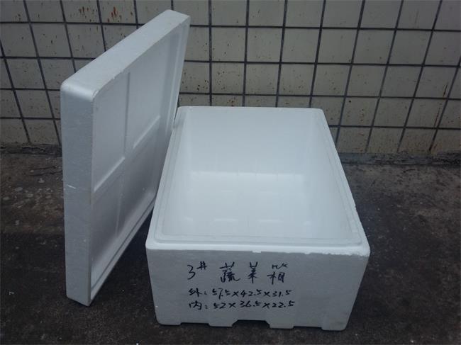 泡沫蔬菜箱生产
