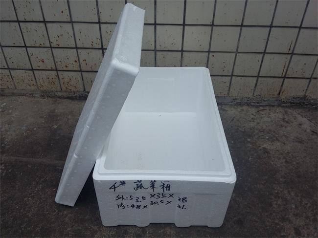 泡沫蔬菜箱