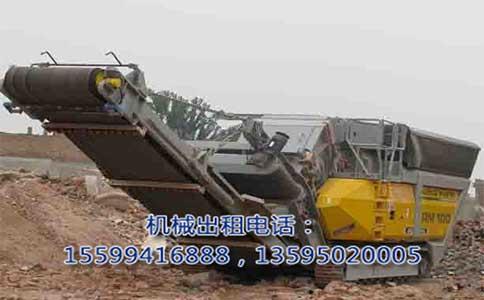 贵州移动砂石破碎机