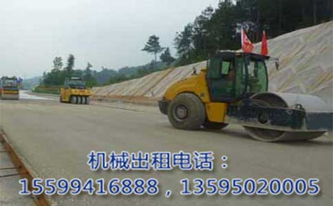 贵州水稳层工程