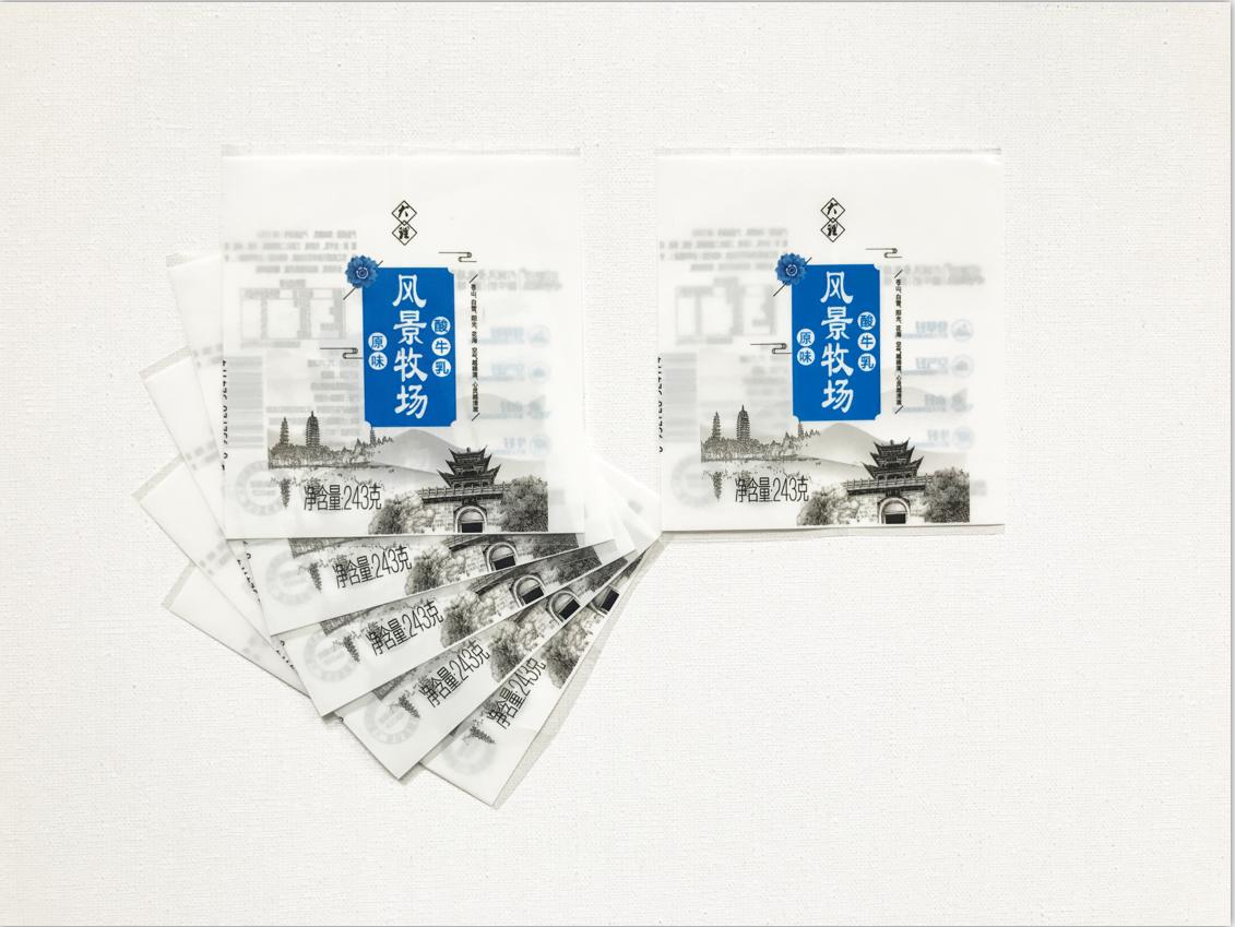 云南饮料标签