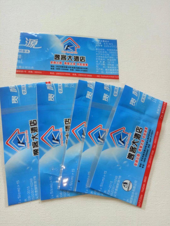 PVC收缩膜标签-10