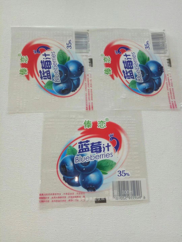 PVC收缩膜标签-12