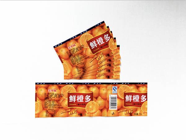 四川PVC热收缩标签
