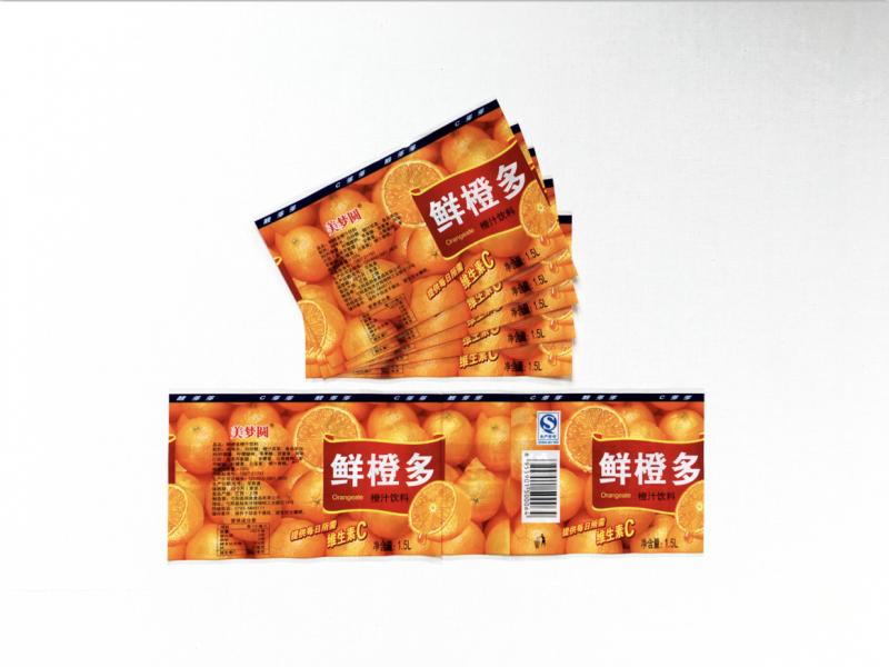 四川PVC热收缩标签定制
