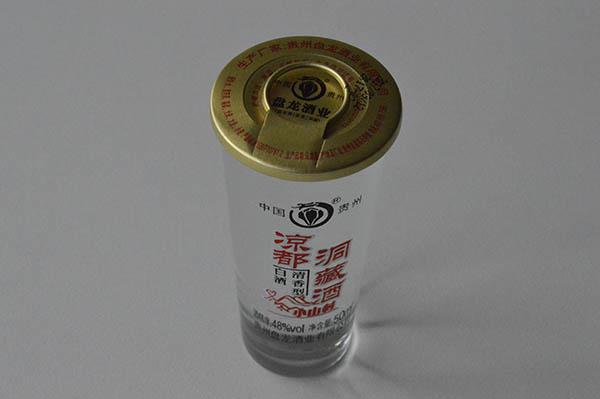 贵州口杯盖专业定制