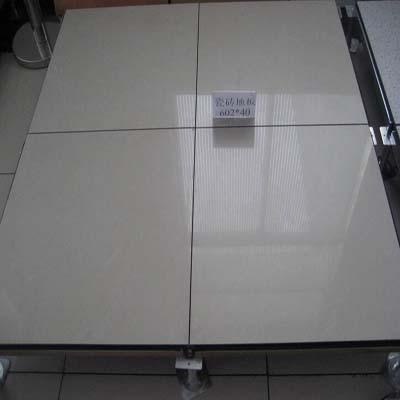青海城西区防静电地板这家靠谱吗 亿华地板 有专门的售后团队