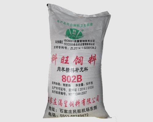 【精华】肉牛饲料的营养特性 肉牛饲料提高养殖效益