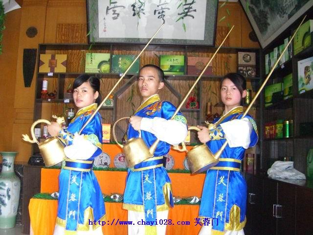 茶艺茶道教学培训