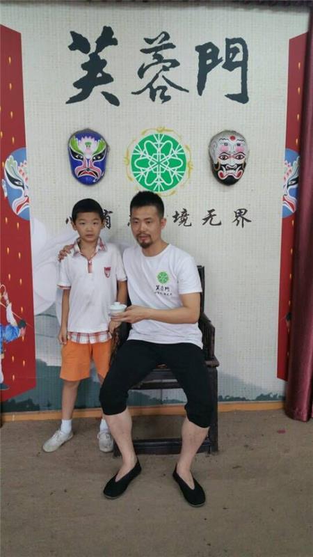 四川茶艺茶道培训
