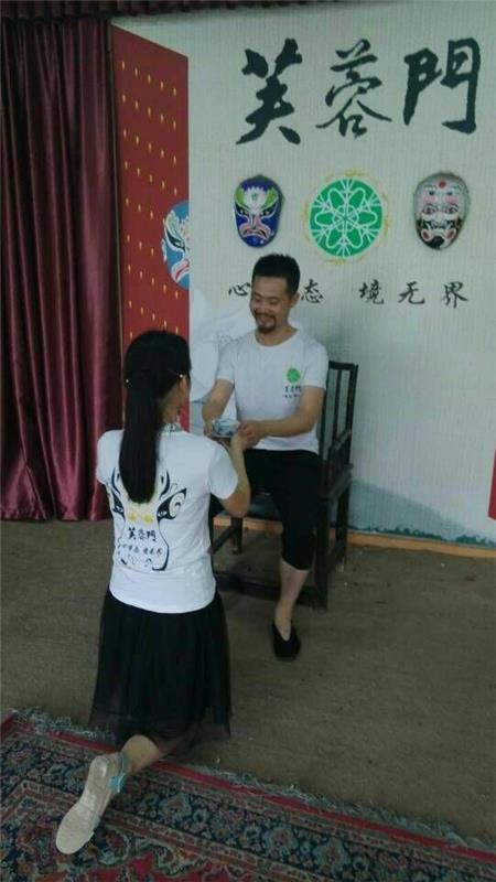 四川茶艺茶道培训学校