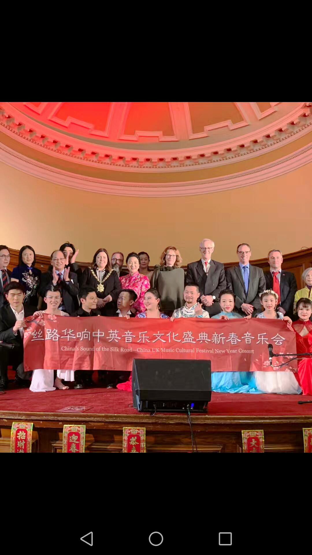 刘昌伟老师与英国贝尔法斯特市长及总领事们合影