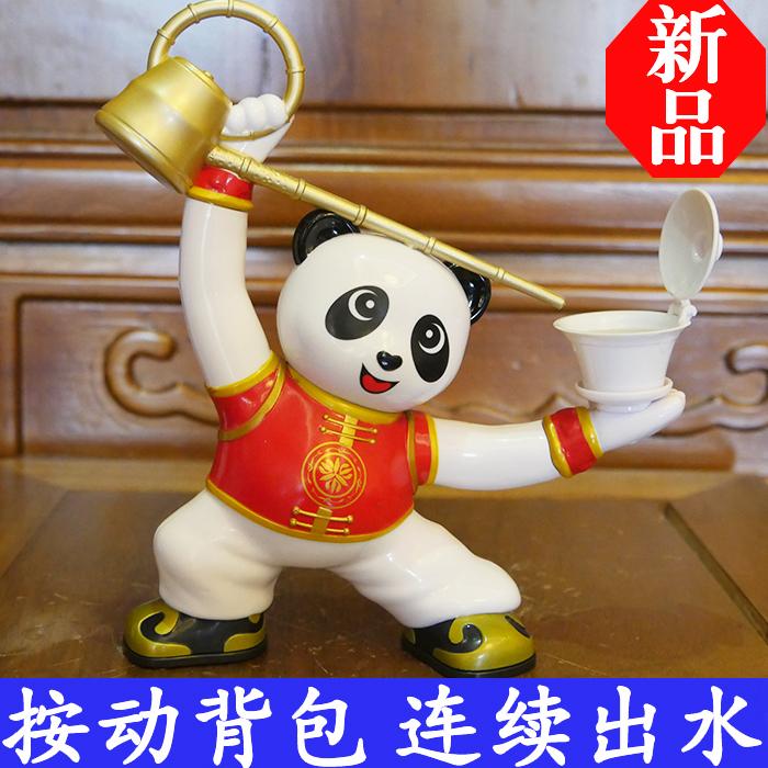 熊猫茶倌成都旅游纪念品长嘴壶衍生特色随手礼物玩具摆件满二包邮
