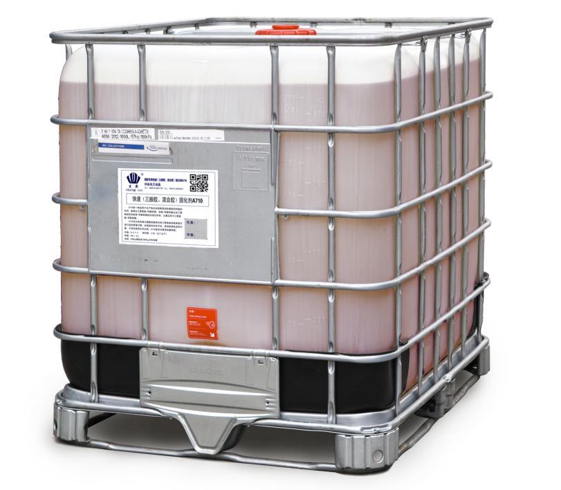贵州脱模剂固化剂生产厂家哪家好 兴达化工 脱模剂固化剂应用