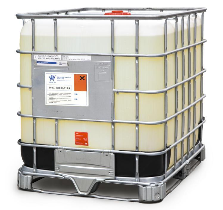 浸胶助剂新出厂价格,兴达化工,浸胶助剂生产厂家哪家好