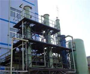 多晶硅行业废气处理装置