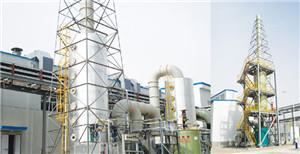 漏氯气生产事故吸收塔
