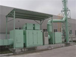 喷漆废气处理系统