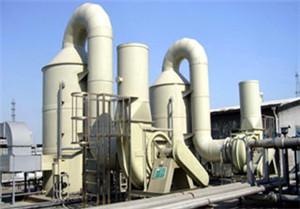 实验室废气处理设备