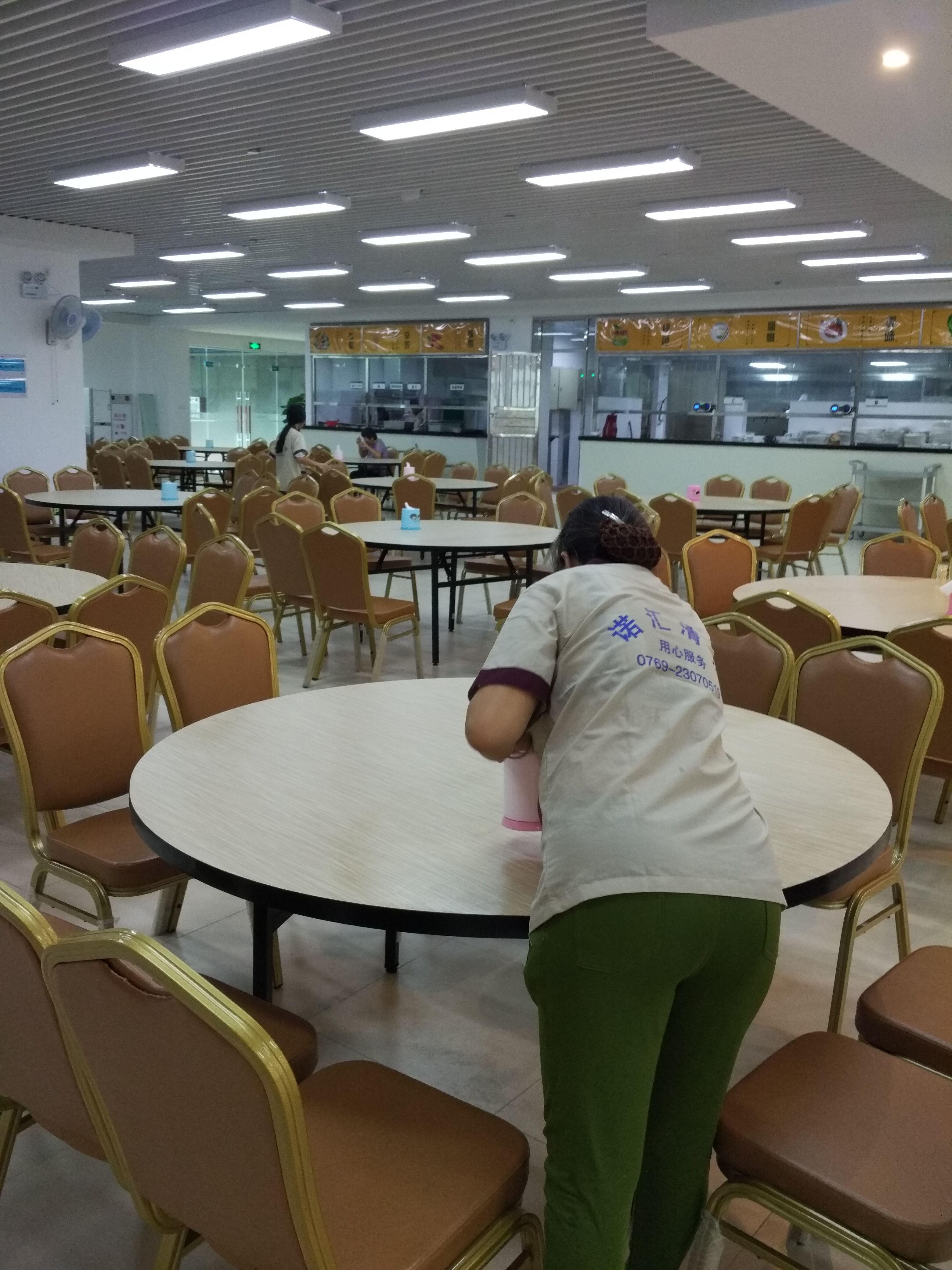 东莞南城保洁公司