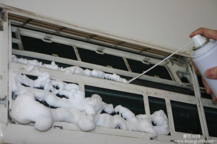 空调洗濯公司