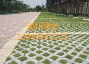 郑州植草砖