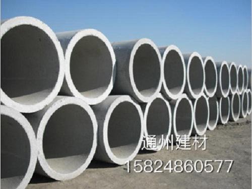 河南水泥管道供应