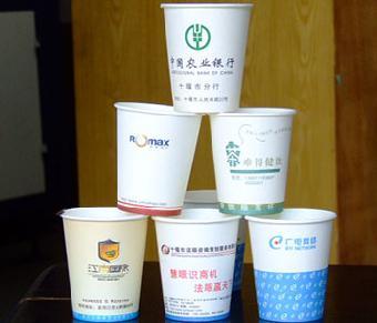 贵州纸杯彩印