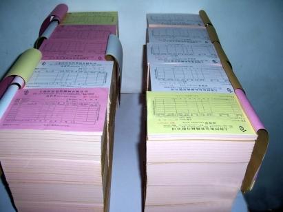 贵州单据印刷