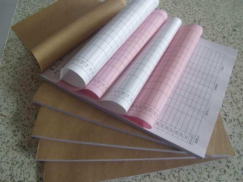 表格单据印刷