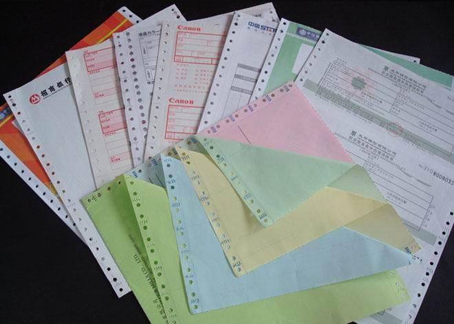 贵州表格单据印刷