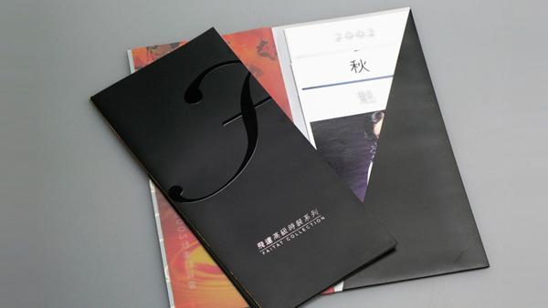 贵州彩色封套印刷