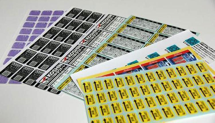 遵义不干胶标签印刷