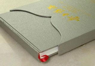 贵州精装书印刷