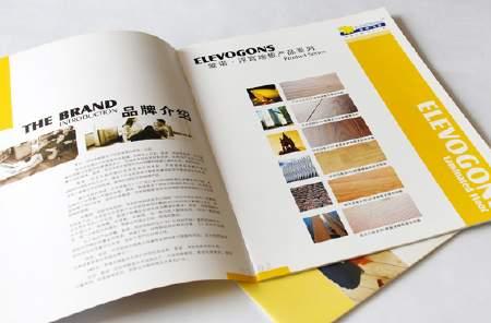 贵州宣传册印刷