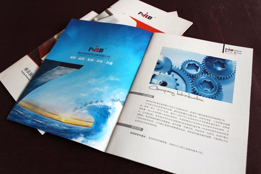 遵义企业画册印刷
