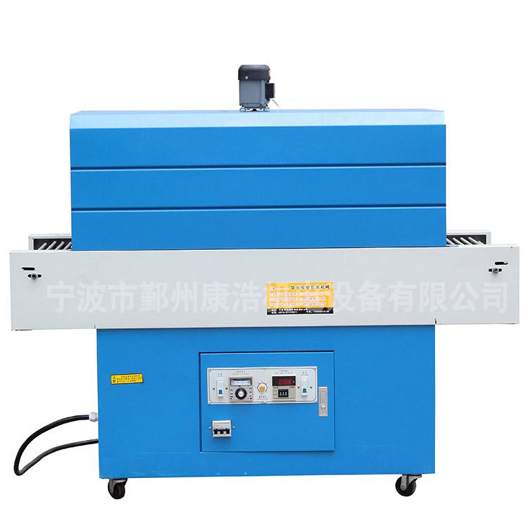 环保型热收缩高周波热合机