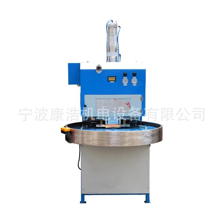5KW高周波护发用品熔接机