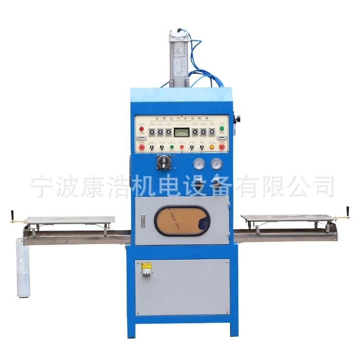 超声波熔接机高周波熔接机包装