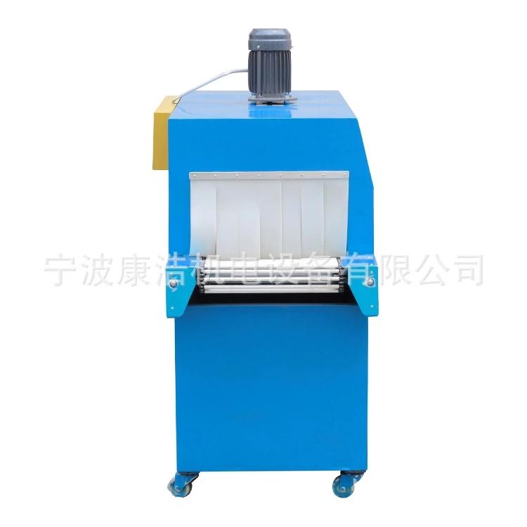 PVC热收缩高周波热合机