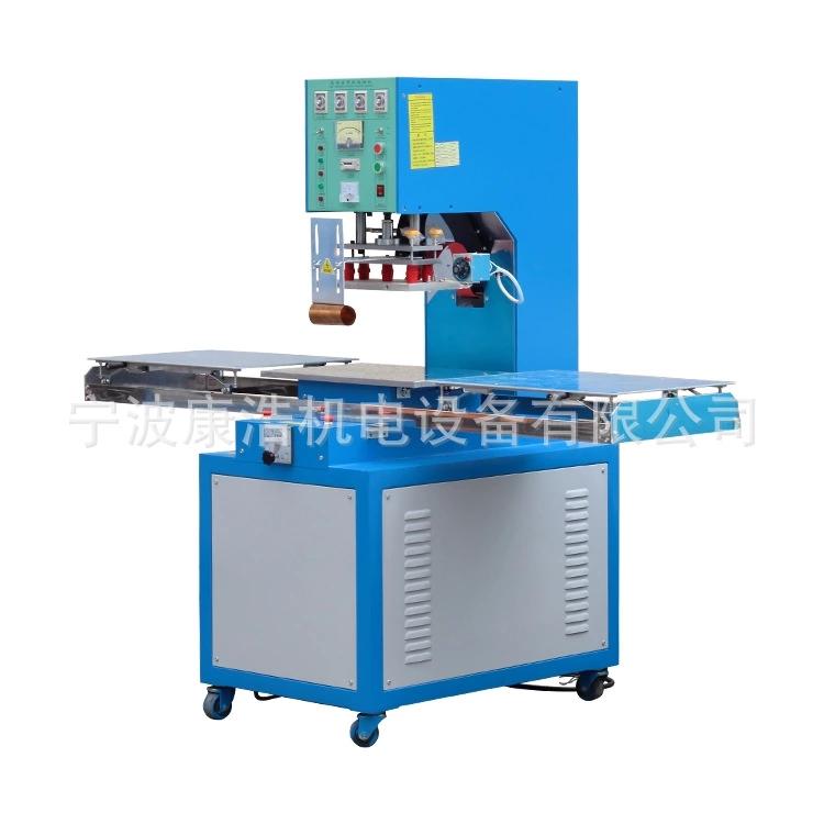 高品质多方位高周波熔接机