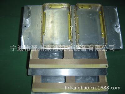 承接超声波焊接加工