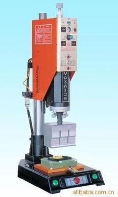 自动对焊塑料焊接机