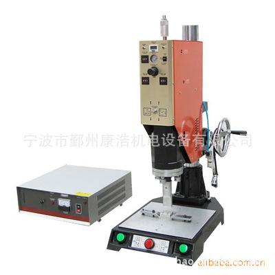 分体式系列超声波焊接机