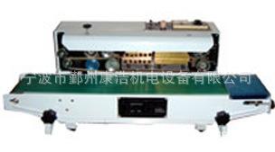 薄膜吸塑封口机