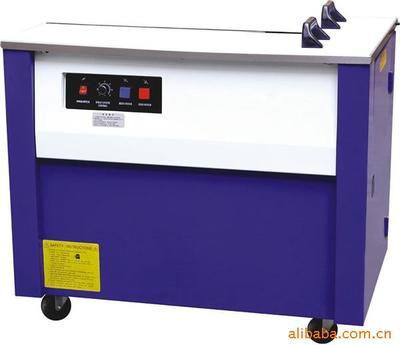 自动气动高周波熔接机低台型