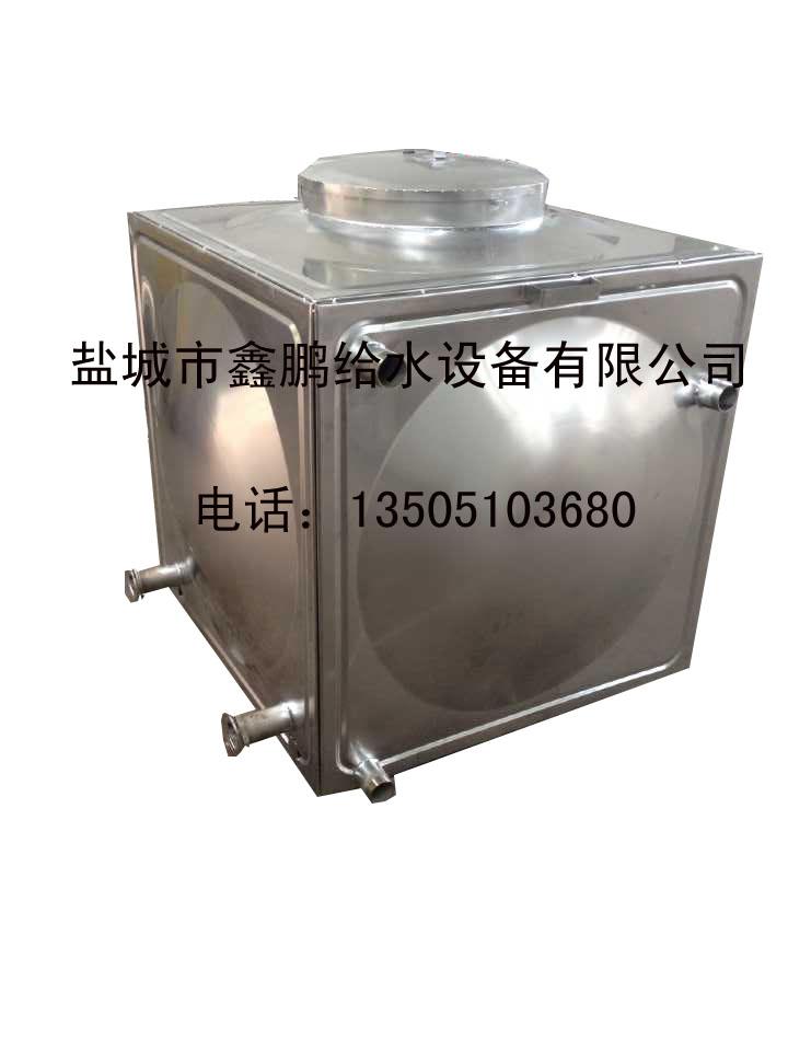 1×1×1不锈钢水箱